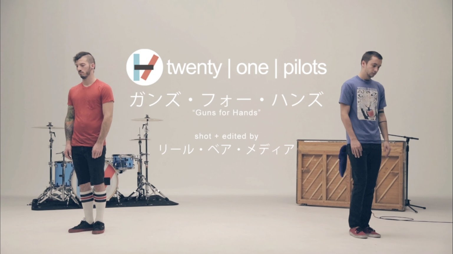 『twenty one pilots トゥエンティ・ワン・パイロッツ 人気曲ランキング』
