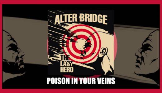 Alter Bridge アルター・ブリッジ 人気曲ランキング