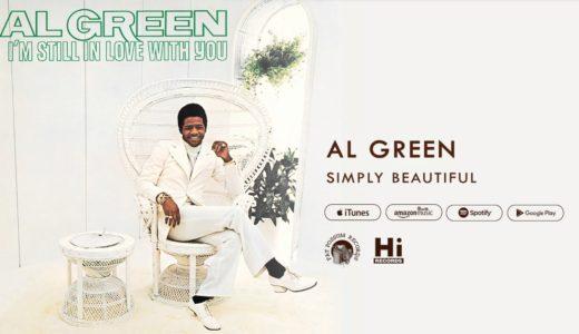 Al Green アル・グリーン オススメ人気曲ランキング