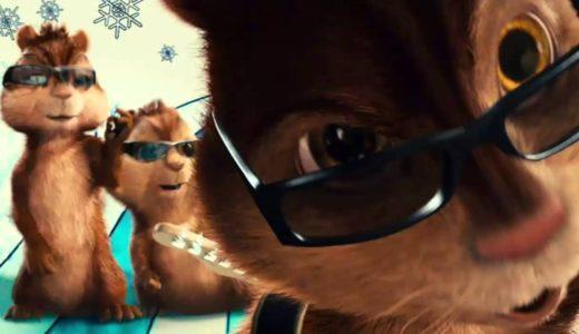 Alvin And The Chipmunks アルヴィン&ザ・チップマンクオススメ人気曲ランキング