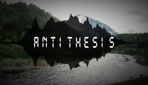 Antithesis アンチテーゼ オススメ人気曲ランキング